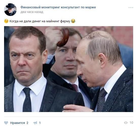 Дефицит видеокарт в России: реакция рунета видеокарта, деньги, криптовалюта, майнинг, прикол, работы, юмор