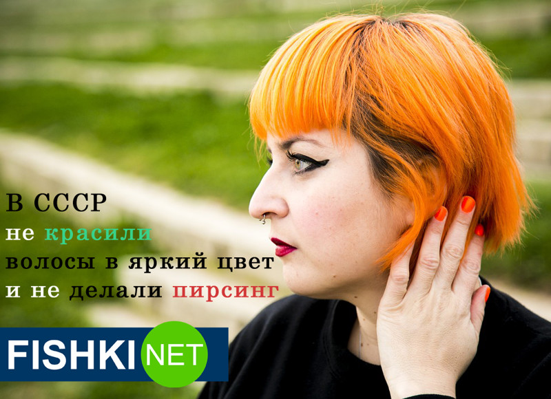 Чего нельзя было делать в СССР СССР, как жили в ссср, ностальгия, стереотипы