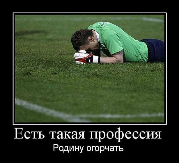 Интернет-троллей было просто не остановить FIFA, confederations cup, russia 2017, Кубок Конфедераций, мексика, россия, спорт, футбол