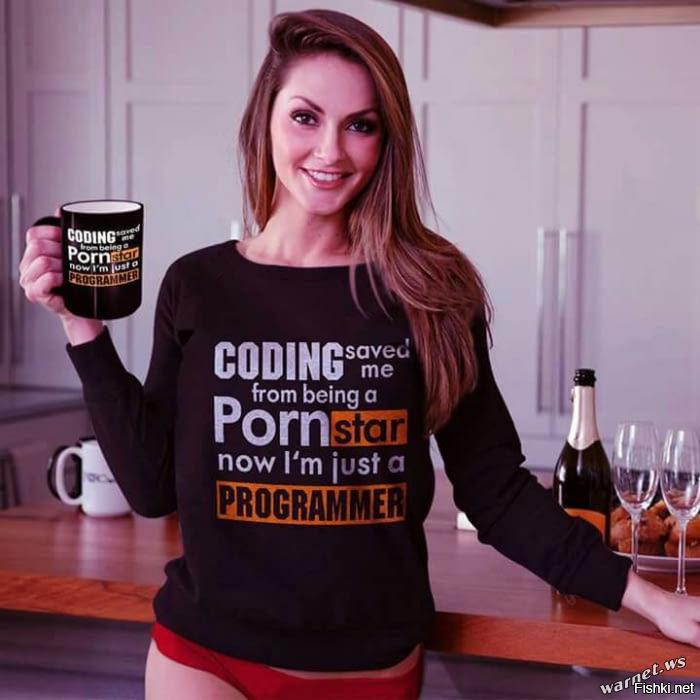порно актриса и программист