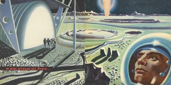 Летающие автомобили, подземные города и сапоги-скороходы: как в СССР представляли будущее СССР, будущее, летающие автомобили, люди, техника, фантазия