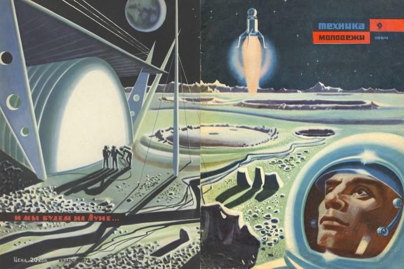 """С 50-х годов обложки """"Техники для молодежи"""" становились все более и более захватывающими СССР, будущее, летающие автомобили, люди, техника, фантазия"""