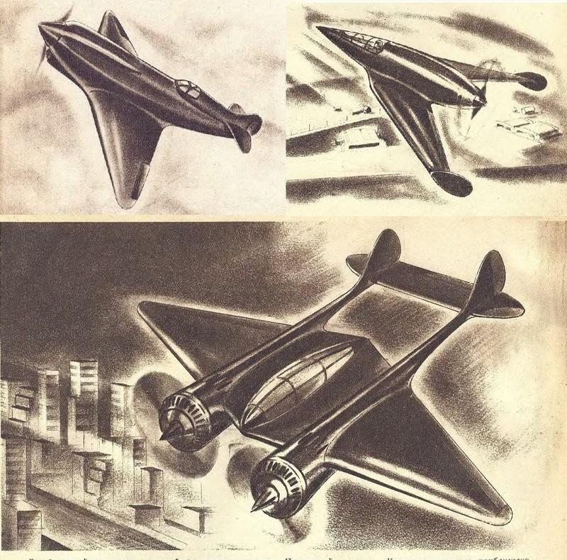 Самолеты будущего СССР, будущее, летающие автомобили, люди, техника, фантазия