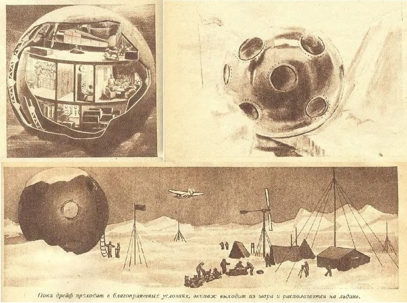 Тогда же авторы журнала рассказывали о полярном шаре, в котором можно было бы жить в Арктике - этот шар не только не замерзал, но и не тонул в воде СССР, будущее, летающие автомобили, люди, техника, фантазия