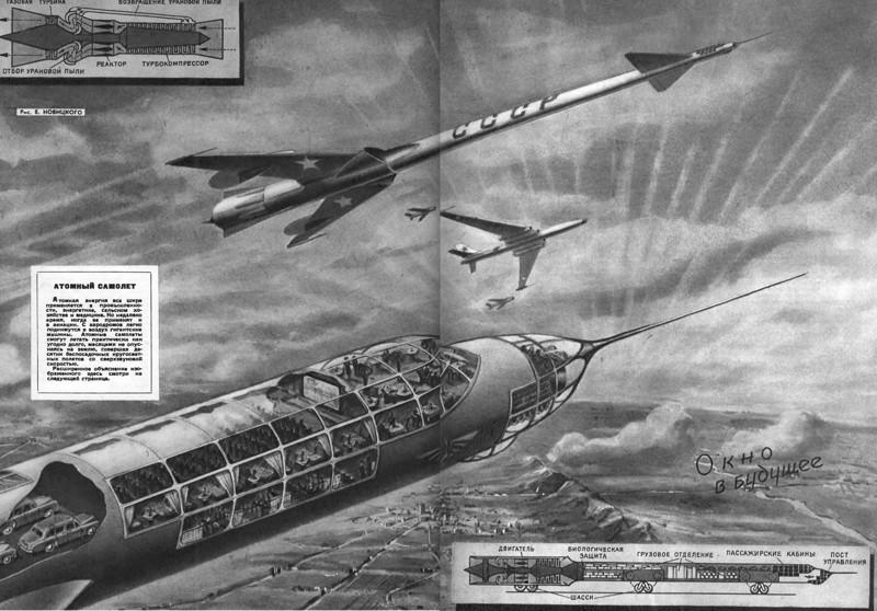 Сверхзвуковой самолет на атомной энергии, который может месяцами не опускаться на землю СССР, будущее, летающие автомобили, люди, техника, фантазия