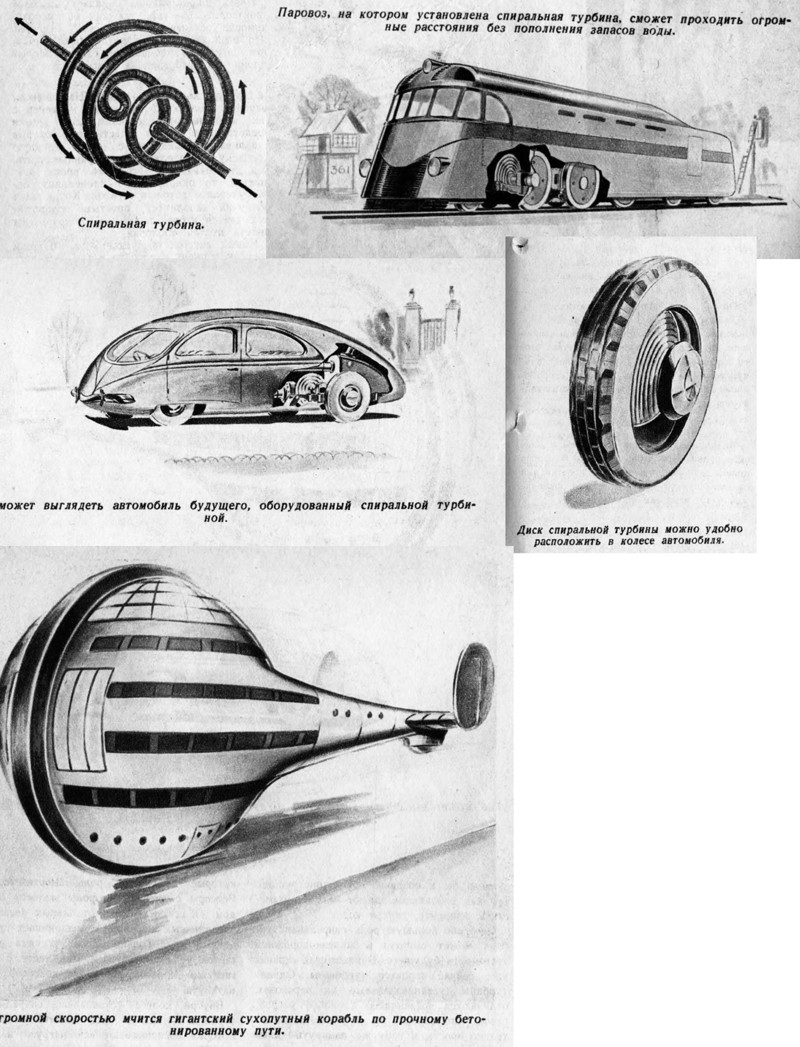 Паровоз, машина и корабль на уникальном паровом двигателе СССР, будущее, летающие автомобили, люди, техника, фантазия
