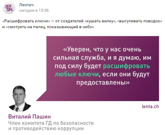 Манипуляции чиновников и реакция соцсетей на возможную блокировку сервиса Telegram! Telegram, блокировка, мессенджер, реакция соцсетей