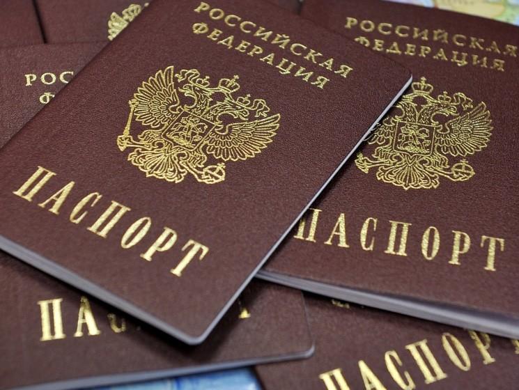 полная база данных граждан россии