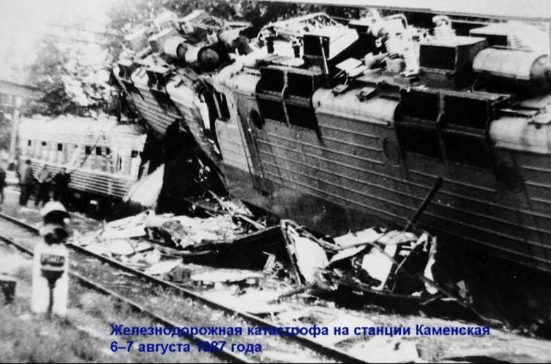 Самые ужасающие катастрофы на железной дороге, произошедшие в СССР, России и Украине