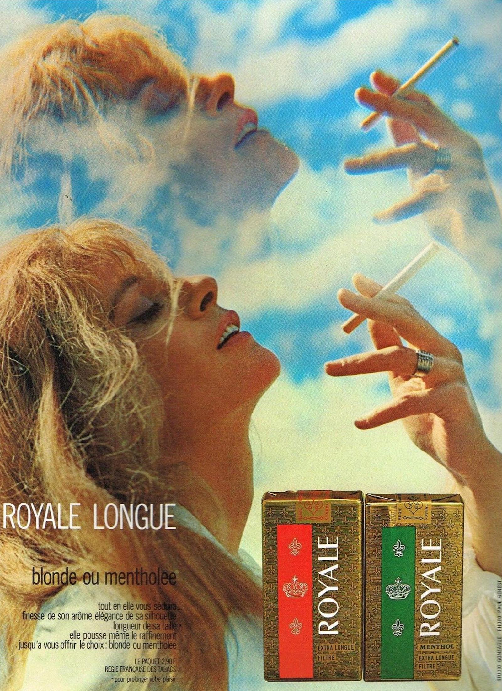 сигареты реклама картинки