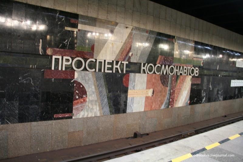 Екатеринбургский метрополитен девушки, метро, путешествия, фото