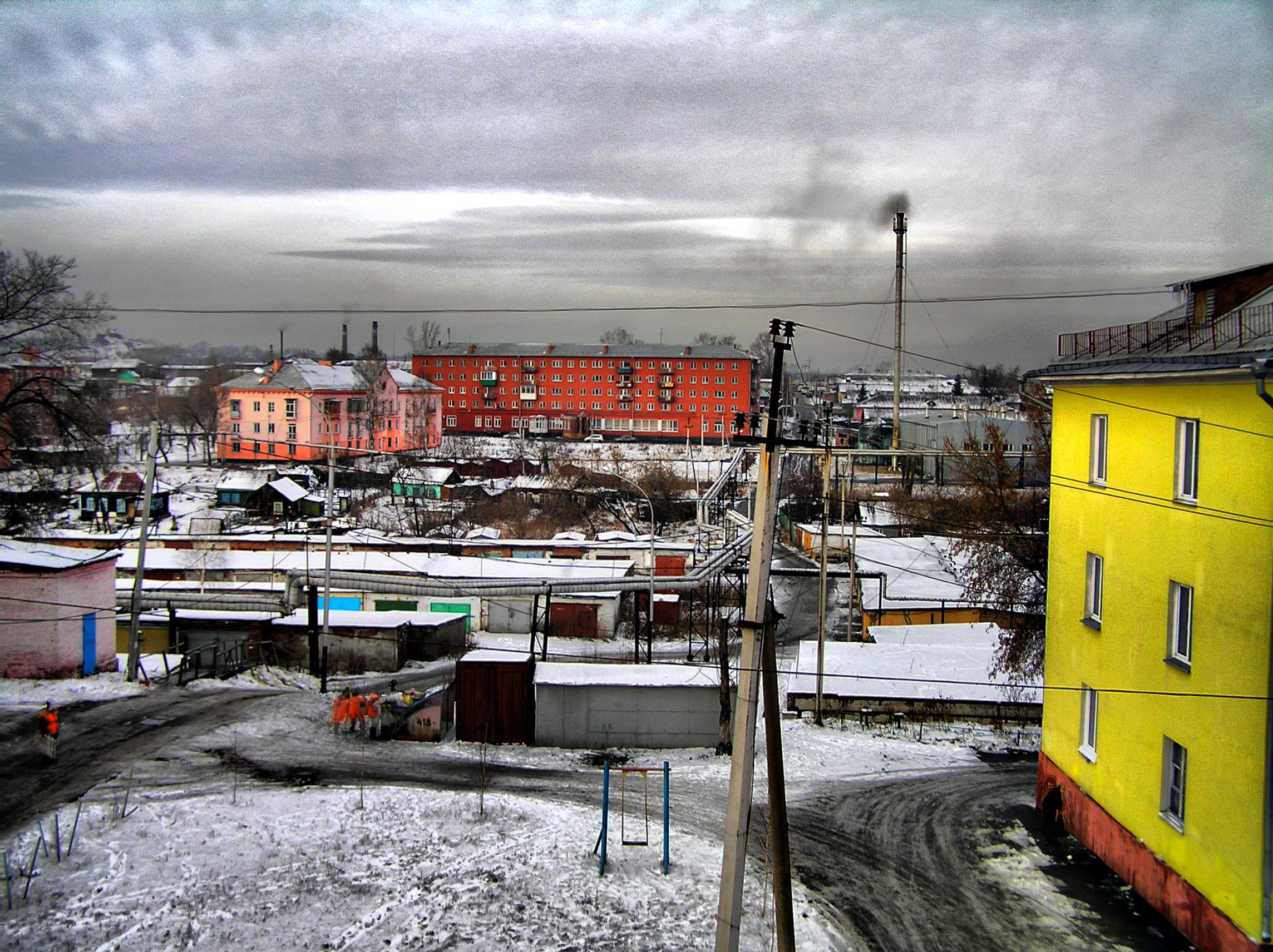 прокопьевск тырган фото поможем создать