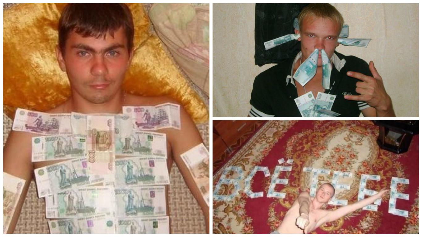 Богатеи отдыхают от траты денег HD