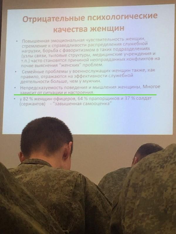 Вот почему женщины не призываются на срочную службу армия, казарма, прикол, россия, солдаты, юмор