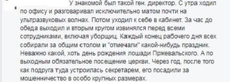 Самые шокирующие истории про работу и работодателей жесты, зарплата, прикол, работа, россия, треш