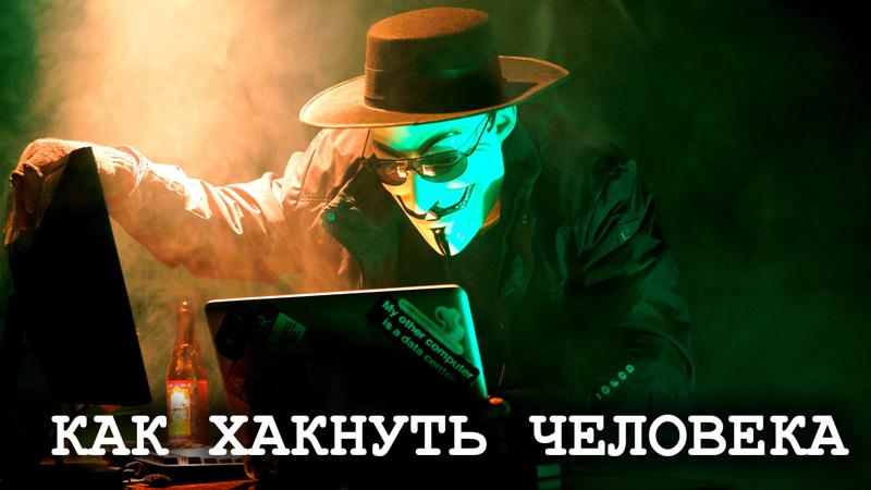 trans-obmanul-muzhika-zeki-trahayut-devushek-foto