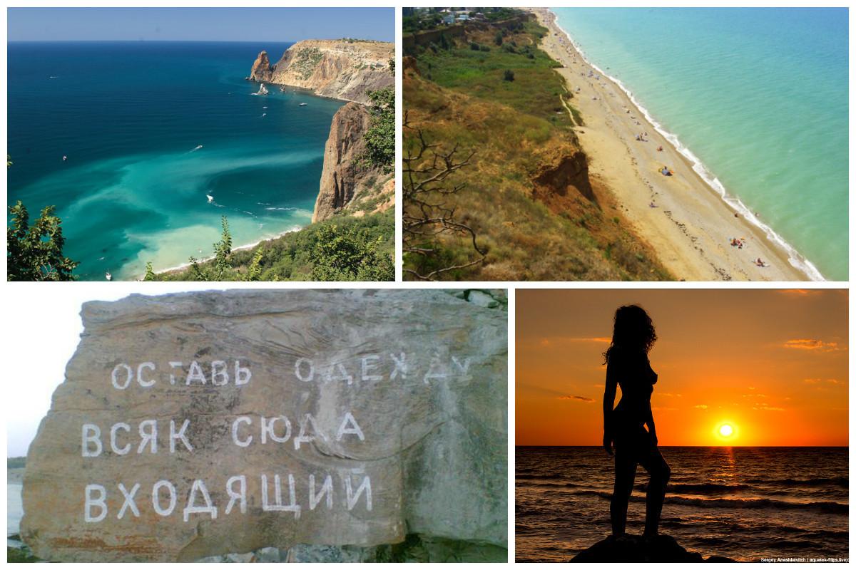 Пляж Царское село  Фиолент Севастополь как добраться