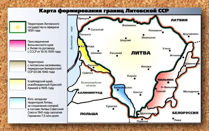 Картинки по запросу карта литвы до 1939 года