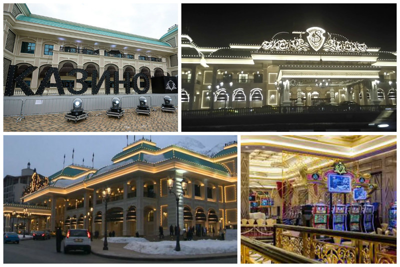 город казино в россии