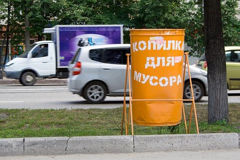 реклама мусор картинки весёлая стайка воробьёв
