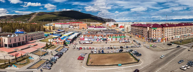 небольшую город северобайкальск фото сураи карима