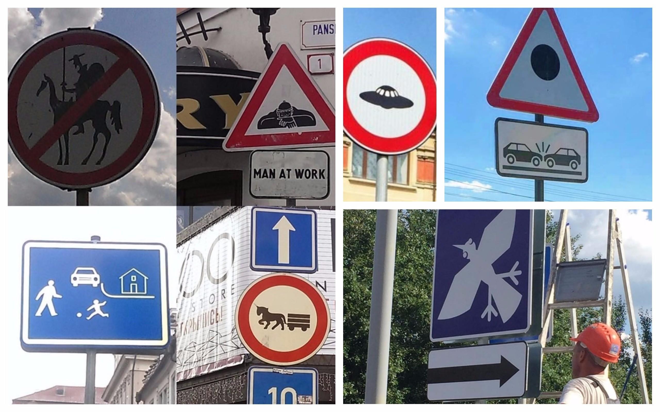 Картинки знаков как их ставить