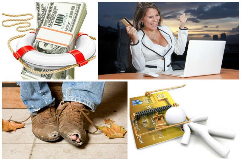 Три истории про кредиты, чтобы каждый сделал свои выводы: кредит - это кабала или спасательный круг? Радость, всячина, жизнь, интересное, история, кабала, кредит