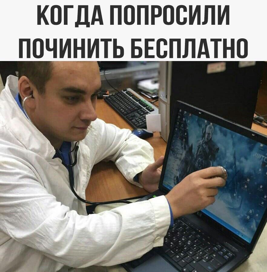 Смешные картинки про компьютерщика, конверт юбилеем