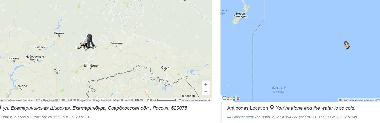 Екатеринбург — Южный океан. земля, карта, люди, подборка, прикол, туннель