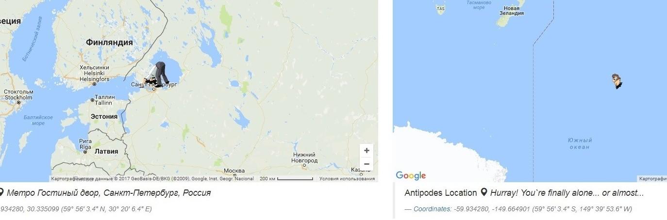 Санкт-Петербург — где-то посреди Южного океана земля, карта, люди, подборка, прикол, туннель