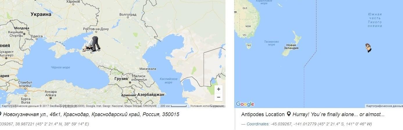 Краснодар — южная часть Тихого океана земля, карта, люди, подборка, прикол, туннель