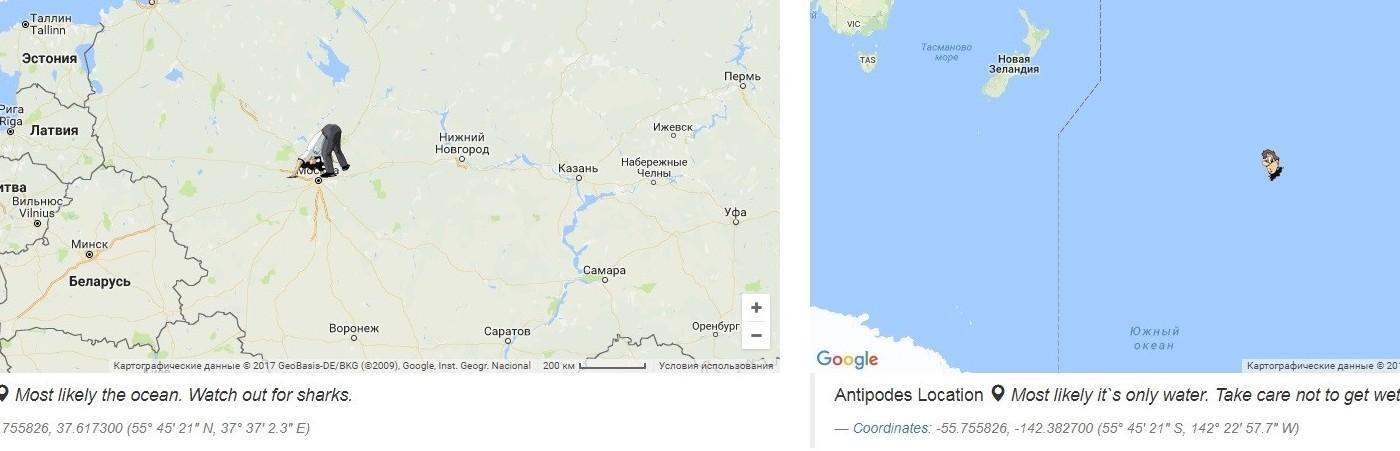 Москва — Южный океан земля, карта, люди, подборка, прикол, туннель