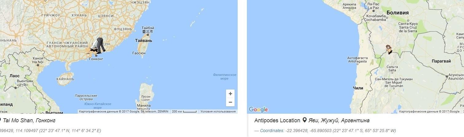 Гонконг — Аргентина земля, карта, люди, подборка, прикол, туннель