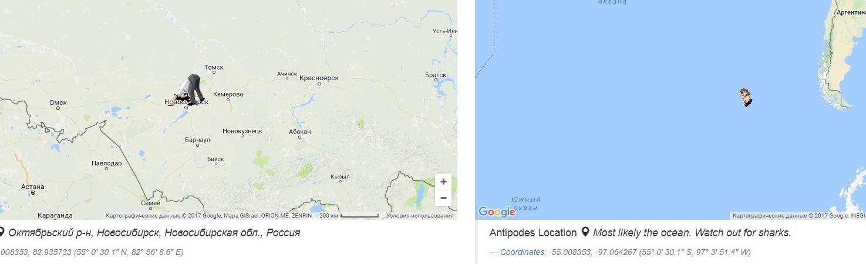 Новосибирск — Южный океан, где-то у берегов Аргентины земля, карта, люди, подборка, прикол, туннель