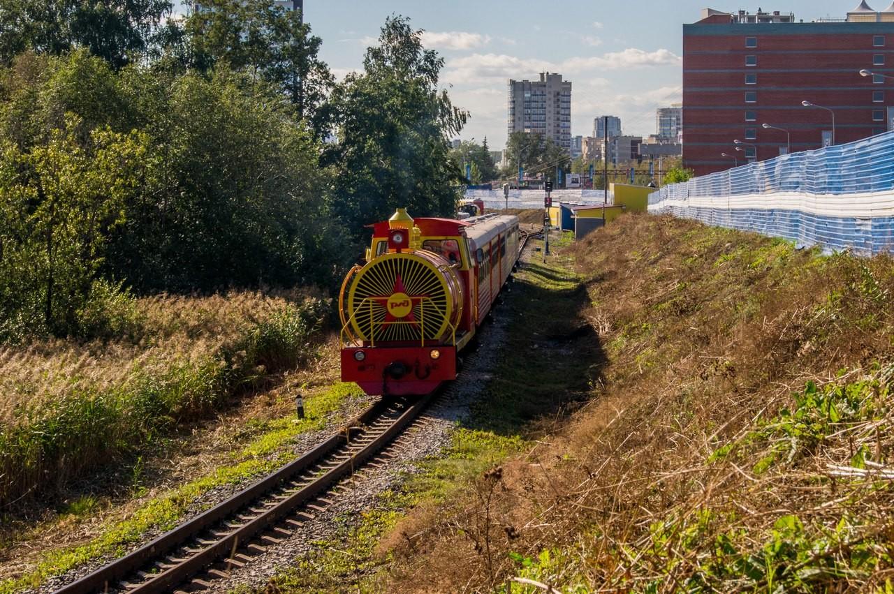 Картинки детской железной дороги в екатеринбурге