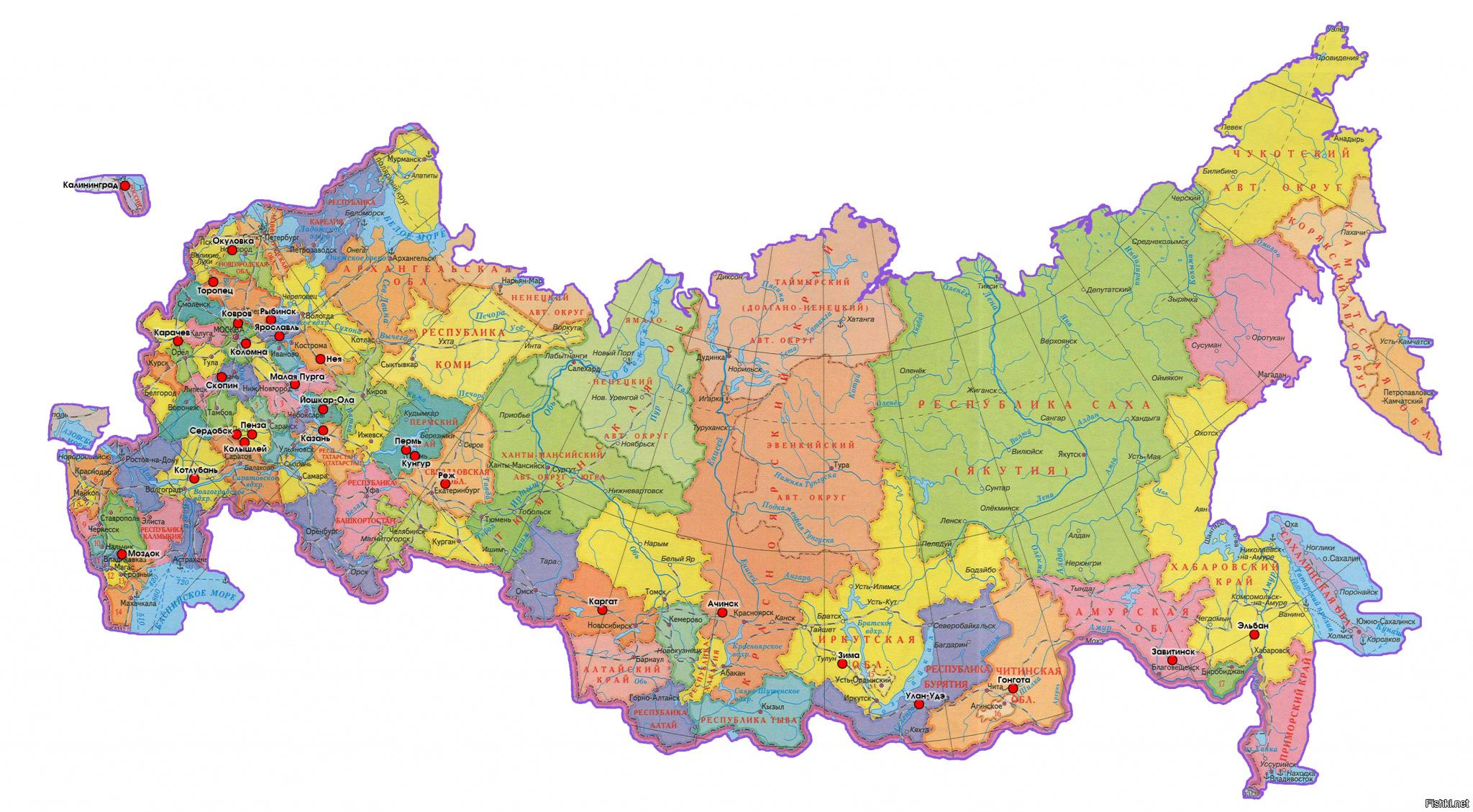 Прикольные, карта россии с городами картинка