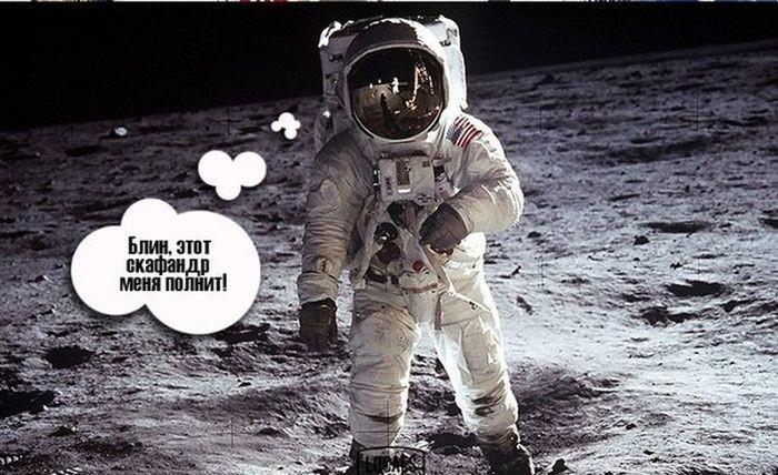 Работа для девушек в космос заработать моделью онлайн в янаул