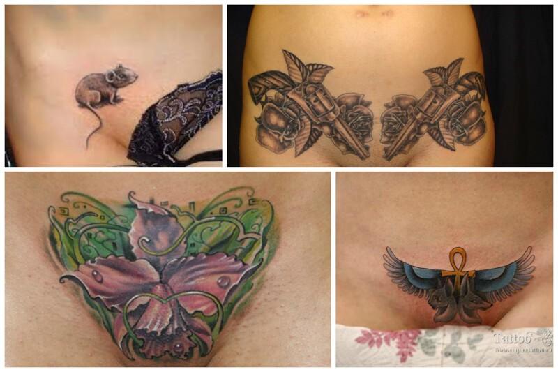 Делают татуировку на пизде или на лобке видео, порно лиза анн извращения