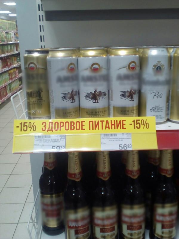 Инновационный маркетинг в деле forbes, галицкий, магазин, магнит, прикол, продавец, россия, юмор