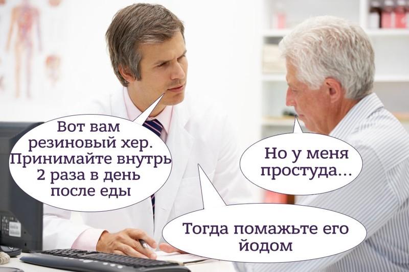 Конечно же пользователям социальных сетей это не понравилось Милонов, закон, законопрект, прикол, смешно