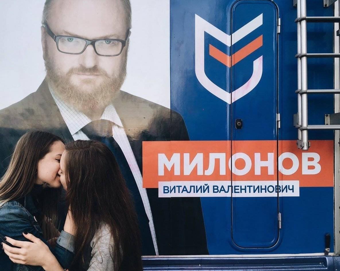 Ну и конечно же, благодаря этим, и многим другим предложениям, Милонов стал звездой социальных сетей и объектом обсуждения молодёжи! Милонов, закон, законопрект, прикол, смешно