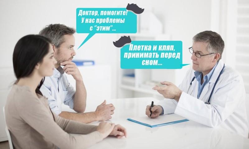 """""""Милонов призвал отпускать интимные товары по рецепту"""", и другие совету по улучшению жизни Милонов, закон, законопрект, прикол, смешно"""