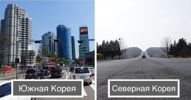 недорого производителя, южная и северная корея фото сравнение функции автоматического открывания