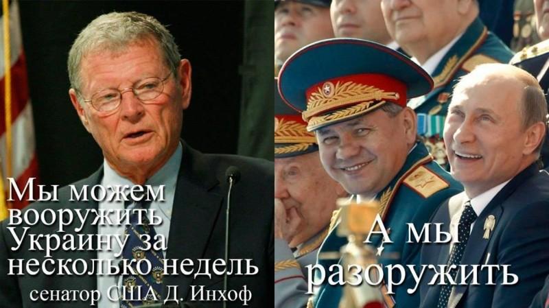 Прикольные картинки про украину россию и сша