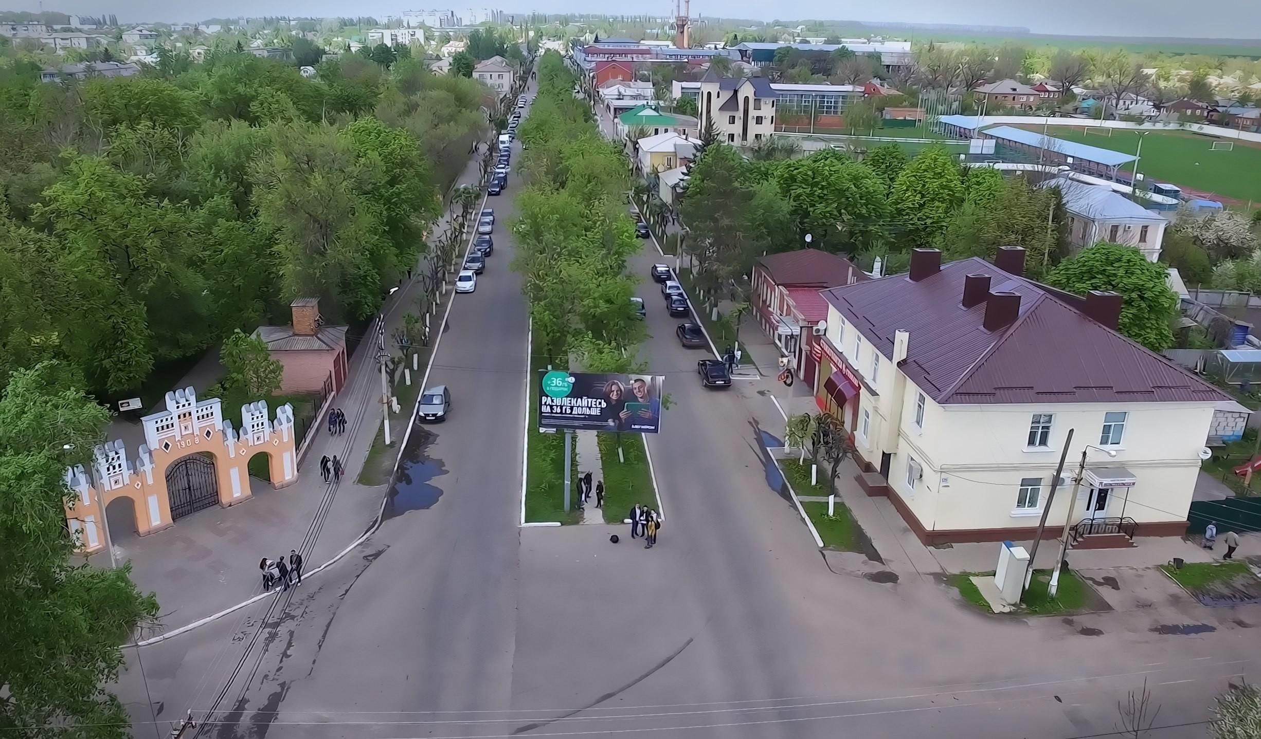 Фото горсада города острогожск