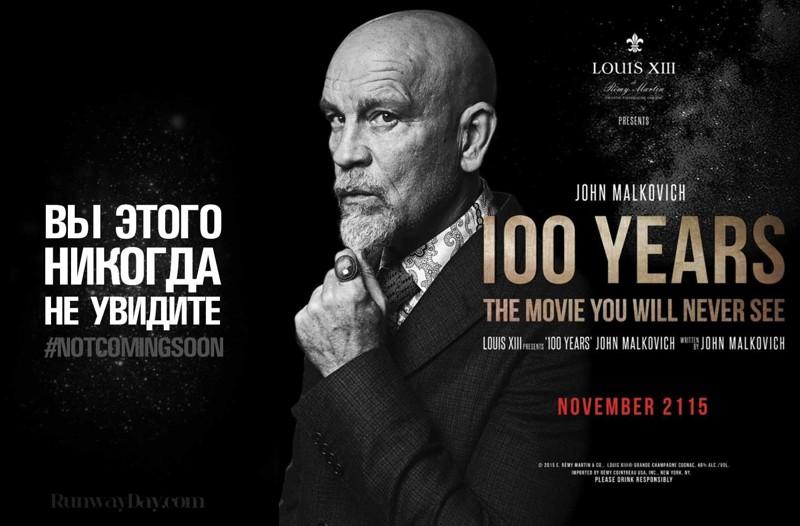 Премьера какого фильма назначена на 2115 год? 10 интересных фактов о кино, интересные факты, интересные факты о кино, кино, факты, факты о кино