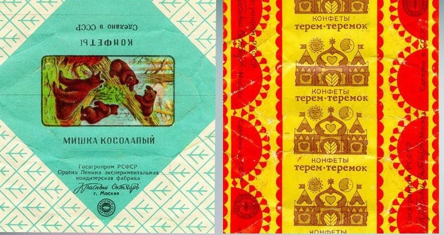 Вкус знакомый с детства москва кронштадский