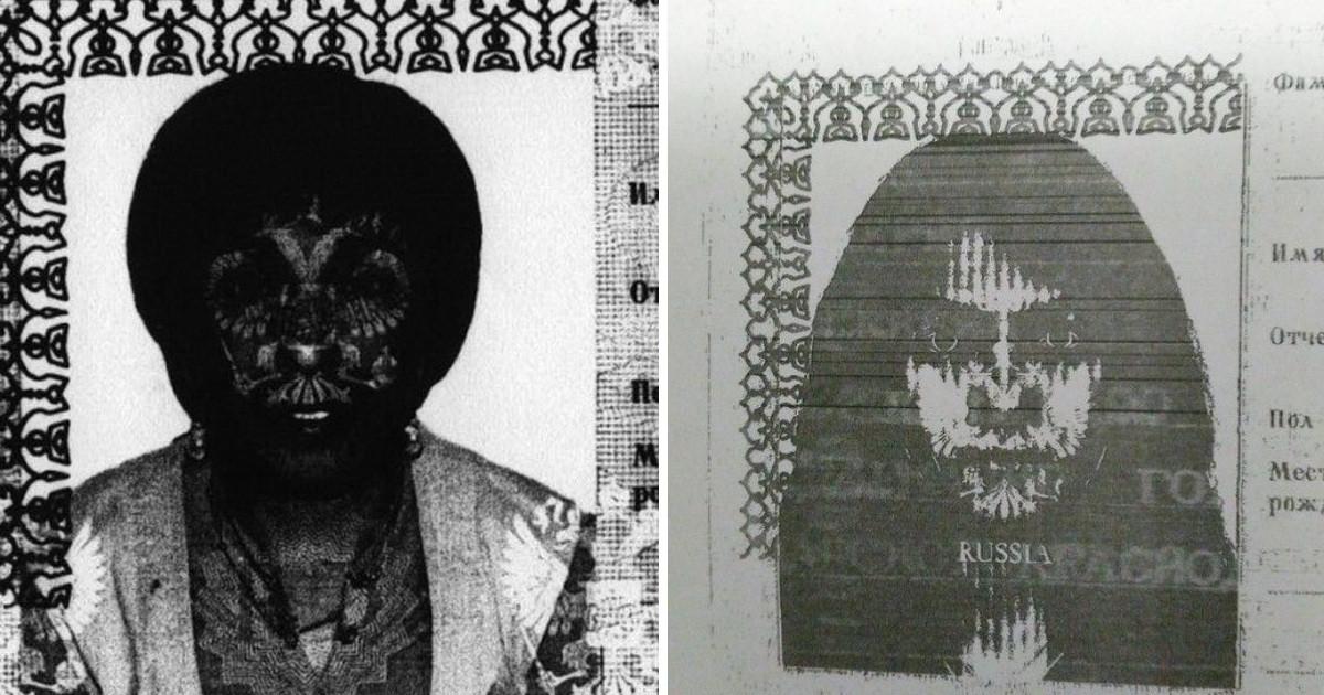 Хуже фотографии в паспорте может быть только её ксерокопия ксерокопия, ксерокс, ксерокс паспорта, ну и рожа..., отксерачили, прикол, так получилось