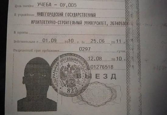А венцом всего станет вот эта фотография ксерокопия, ксерокс, ксерокс паспорта, ну и рожа..., отксерачили, прикол, так получилось
