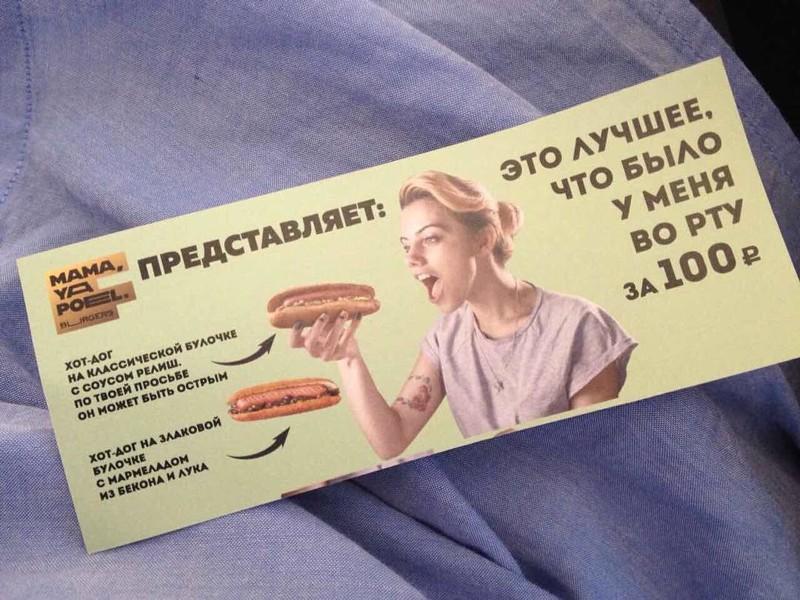 podborka-a-potom-v-rot-russkoy-porno-mamki-oblizivayut-nozhki-video